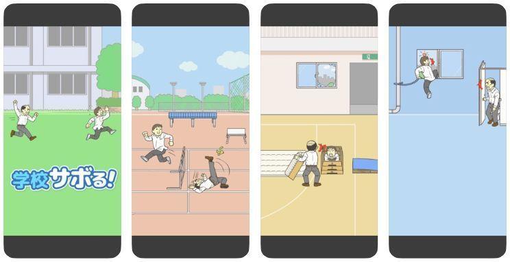 謎解きゲームアプリ